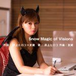 Snow Magic of Visions